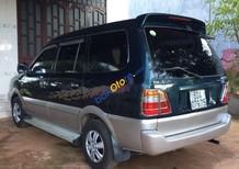 Bán ô tô Toyota Zace GL năm sản xuất 2005, 225 triệu