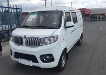 Bán xe tải Van Dongben X30 5 chỗ vào thành phố 24/24