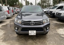 Bán Toyota Hilux năm 2016, màu xám, xe nhập số sàn, giá 510tr