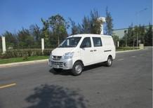 Thaco Towner Van 5S - 5 chỗ - tải 750 kg - chạy thành phố 24/24