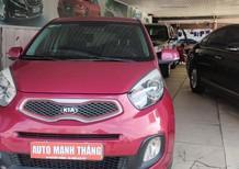 Bán Kia Morning 1.0 AT 2012, màu đỏ, nhập khẩu