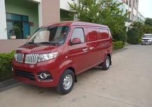 Xe tải SRM X30 V5-5 chỗ, hỗ trợ trả góp 80% nhận xe ngay