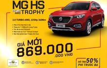 Giá lăn bánh xe MG HS tháng 6/2021 sau điều chỉnh