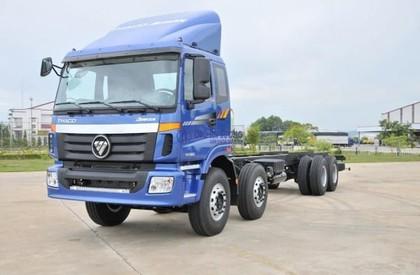 Bán xe tải Thaco Auman 5C